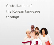 7 steps for admission at The Cyber University of Korea