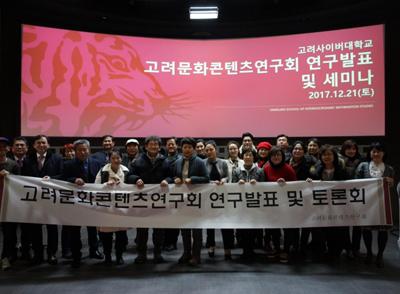 문화예술경영_arts talk 4
