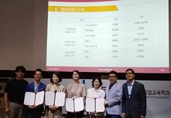 2019-1연합멘토링 평가회