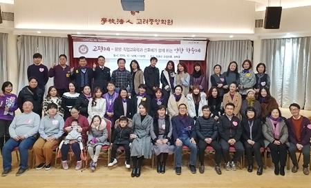 2019년 제14회 고평제 01