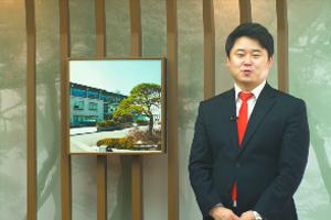 한국어학과 특성화 이미지1