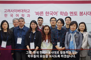 한국어학과 특성화 이미지3