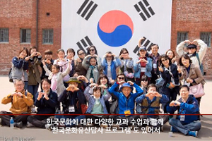 한국어학과 특성화 이미지4