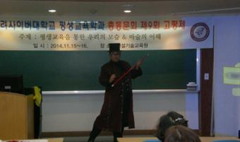 2014년 제9회 고평제 01
