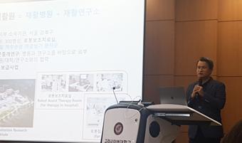 2017년 9월 9일에 진행되었던 '융합 사회복지1