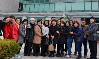 2016년 11월 18일에 진행되었던 '융합 사회복지1