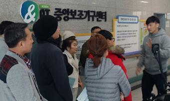 2016년 11월 18일에 진행되었던 '융합 사회복지2