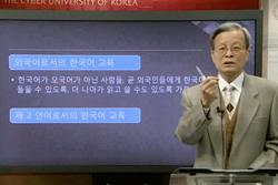 현직 한국어교원 실무 특강01