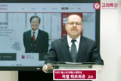 현직 한국어교원 실무 특강02