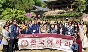 한국문화유산 답사 프로그램 02
