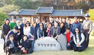 한국문화유산 답사 프로그램 03