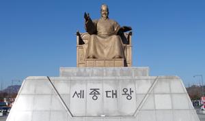 한국문화 사진 공모전 04