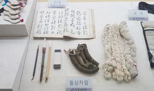한국문화 사진 공모전 05