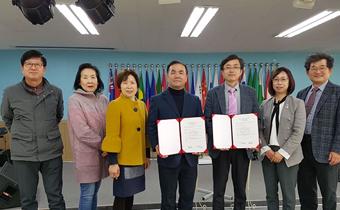하남시 국제외국인센터와 상호협력 협약 체결 01
