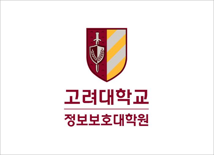 우수한 전문 전임교수진