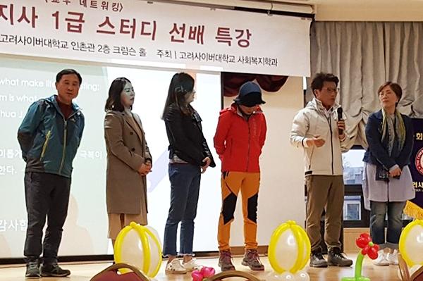 2019 사회복지사 1급 시험 선배 특강4