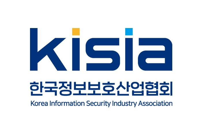 지식정보보안산업협회