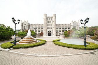 고려대학교 인촌기념관