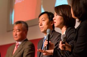 한국어와 한국문화 세계화 포럼(2014)