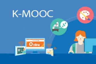 K-MOOC 개별강좌