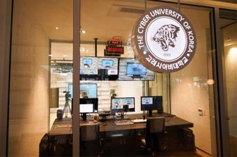 고려사이버대학교 미디어센터
