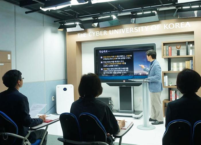 교원 공개 초빙