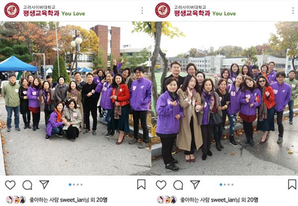 사회통합 프로그램 사진