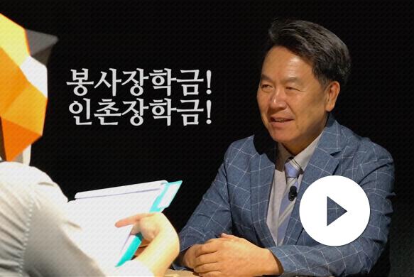 부동산학과 안두환 교우