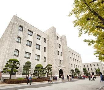 중앙도서관 신관(안암캠퍼스)